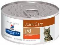 - Hill's Prescription Diet J/D Kip 156 gr blik kattenvoer 2 trays(48 blikken )